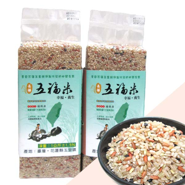 長樺 五福米(1kg/包,共兩包)(免運商品)_A025009