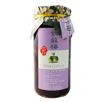 紫蘇梅 (550g/1入)_A007007