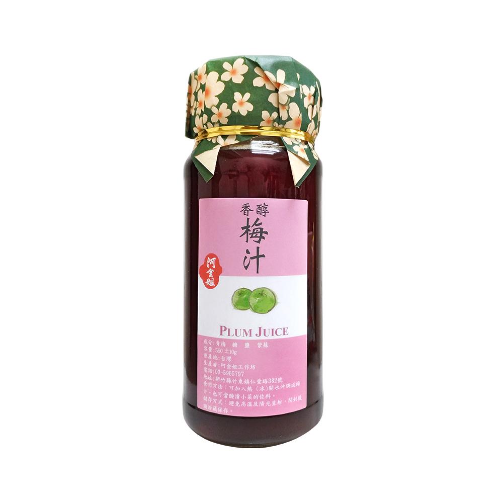 香醇梅汁(550g/瓶)_A007012