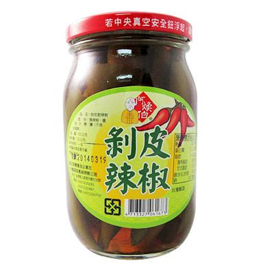 剝皮辣椒(350g)_A012001