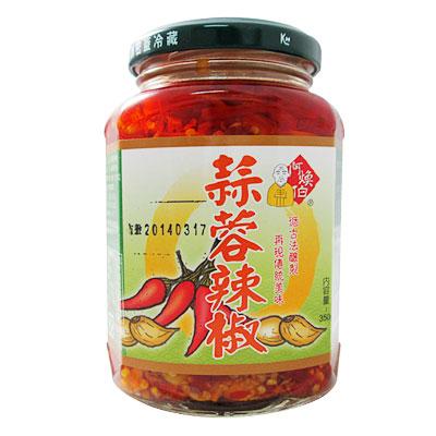 蒜蓉辣椒(350g)_A012005