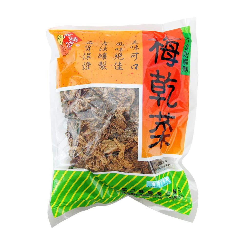 梅乾菜(300g /包)_A012014