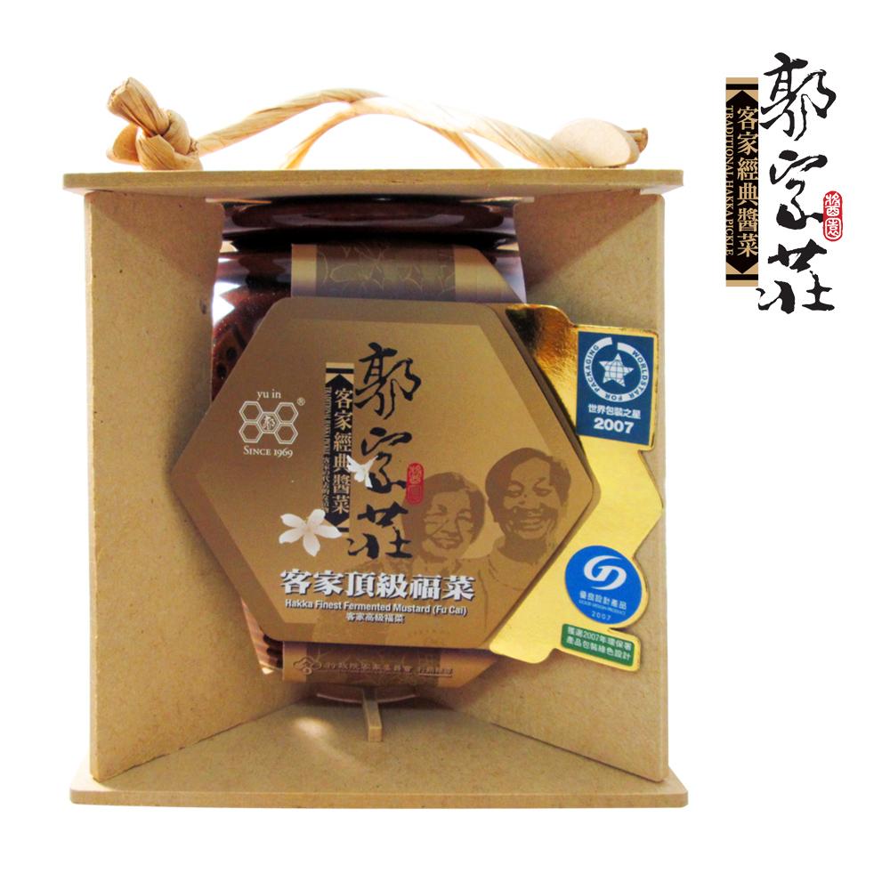 陶瓷客家頂級福菜(250g/罐)_A013008