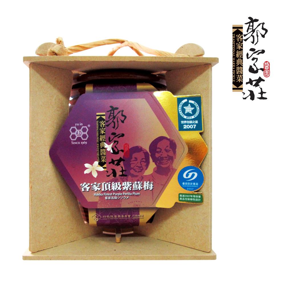陶瓷客家頂級紫蘇梅(300g/罐)_A013009
