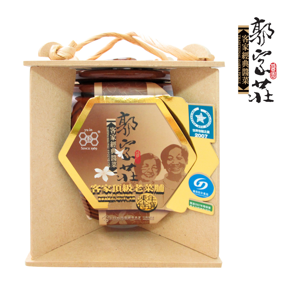 陶瓷客家頂級老菜脯(200g/罐)_A013010