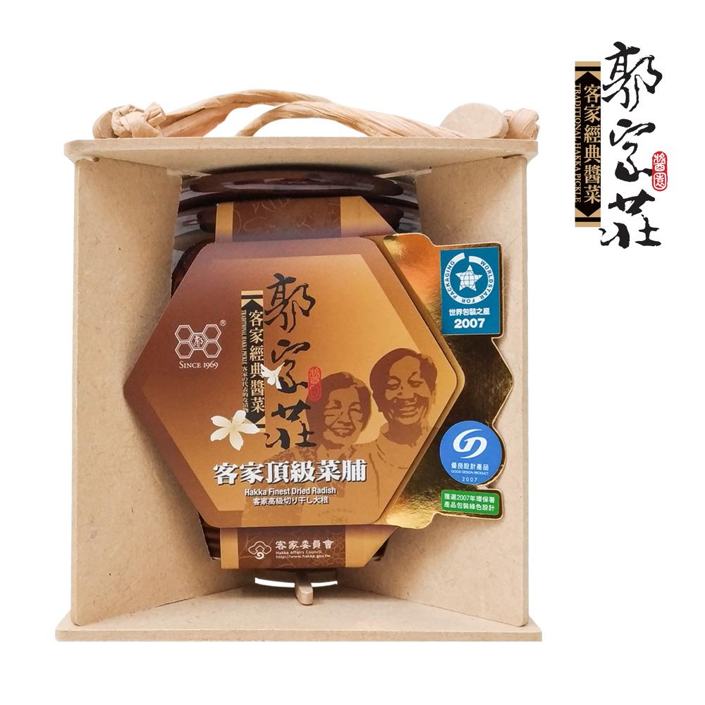 陶瓷客家頂級菜脯(250g/罐)_A013036