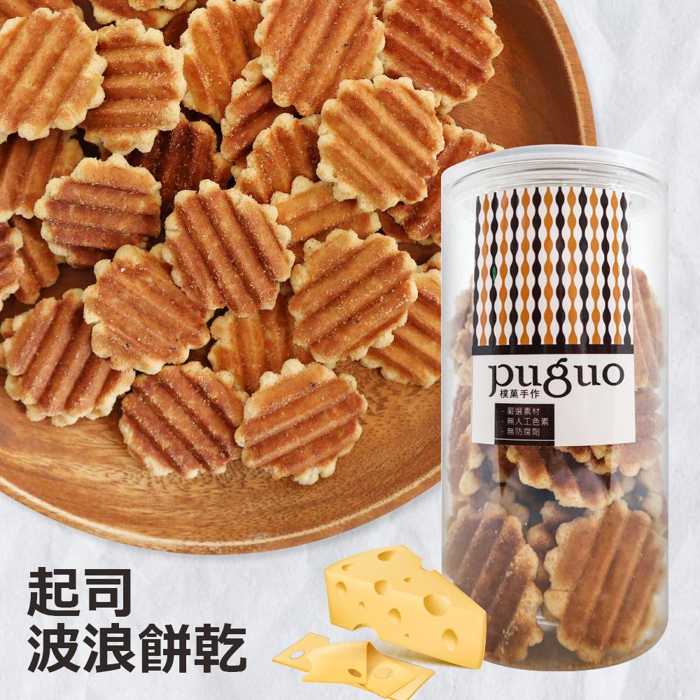 小波浪起司手工餅 (190g±10%/罐) _A029037