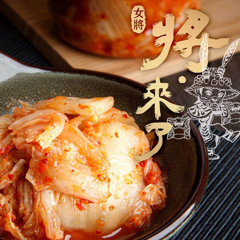 【女將】韓式泡菜-6瓶裝,600g/瓶,特選高冷大白菜,<需冷藏>。